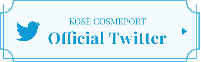 KOSE COSMEPORT Official Twitter